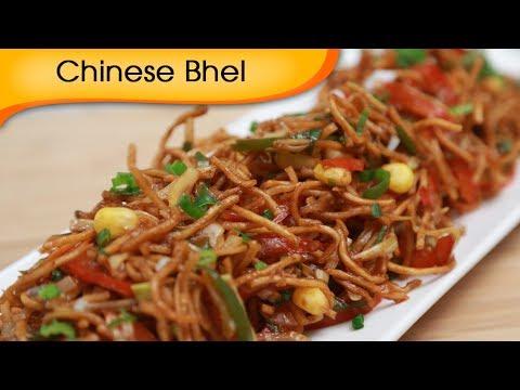 Hindi cooking chinese bhel recipe in hindi unhai bhahar ka chinese pasand aata hai kiyu na apne bachcho kai liye chinese ko bhel ka roop de kar unko kuch healthy khilaya jaye forumfinder Images