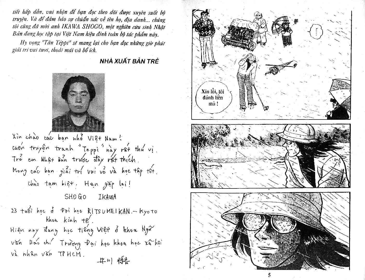 Ashita Tenki ni Naare chapter 27 trang 1