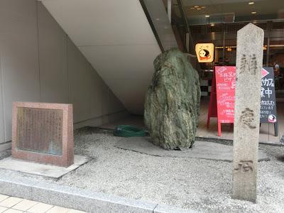 京都:弁慶石