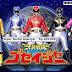 Jual Kaset Film Super Sentai Goseiger