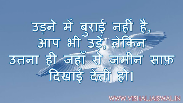 success quotes in hindi for students  success shayari in hindi  success quotes for students  success quotes in hindi images  success quotes in hindi pdf  success quotes in english  success quotes in hindi and english  success quotes in hindi language