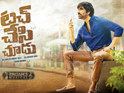 Touch Chesi Chudu (2017) Telugu Movie Audio CD Front Covers, Posters, Pictures, Pics, Images, Photos, Wallpapers