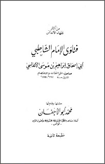 Download Fatawa Imam Syathibi PDF