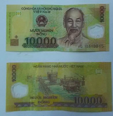 1万ドン(10.000vnd)ベトナムの紙幣