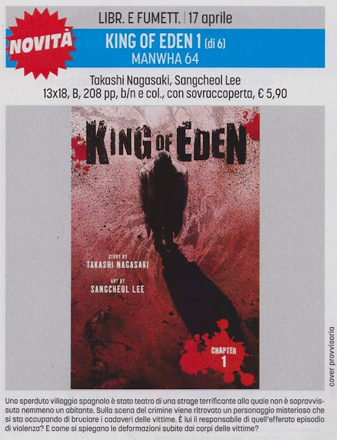 King of Eden #1