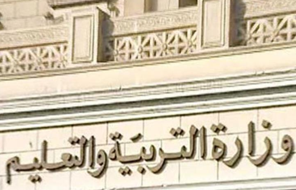 التقديم بمدارس المتفوقين من يوم الاثنين الموافق 9/7/2018 تنسيق القبول وكيفية التقديم