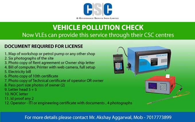Vehicle_Pollution_Check for csc users