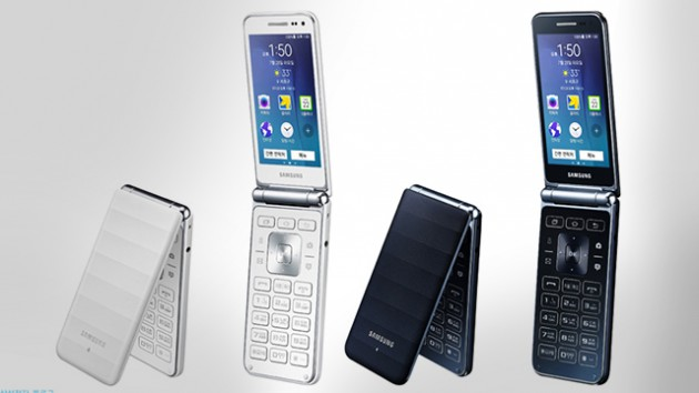 Samsung Folder Android Flip Phone