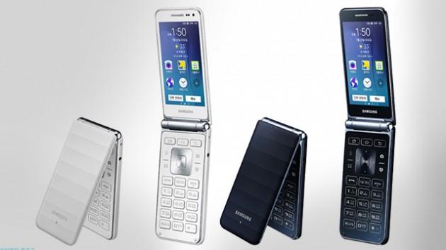 Samsung Folder Android Flip Phone