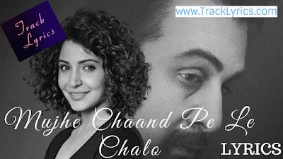 Mujhe-Chaand-Pe-Le-Chalo-Song-Lyrics-Sanju-2018-Nikhita-Gandhi