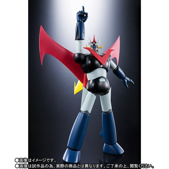 Soul of Chogokin Dynamic Classic GX-73SP Great Mazinger Anime Color Ver de Tamashii Nations.