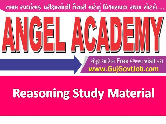 Angel Academy Reasoning Material for GSSSB, HTAT, TAT, TET-1, Revenue Talati