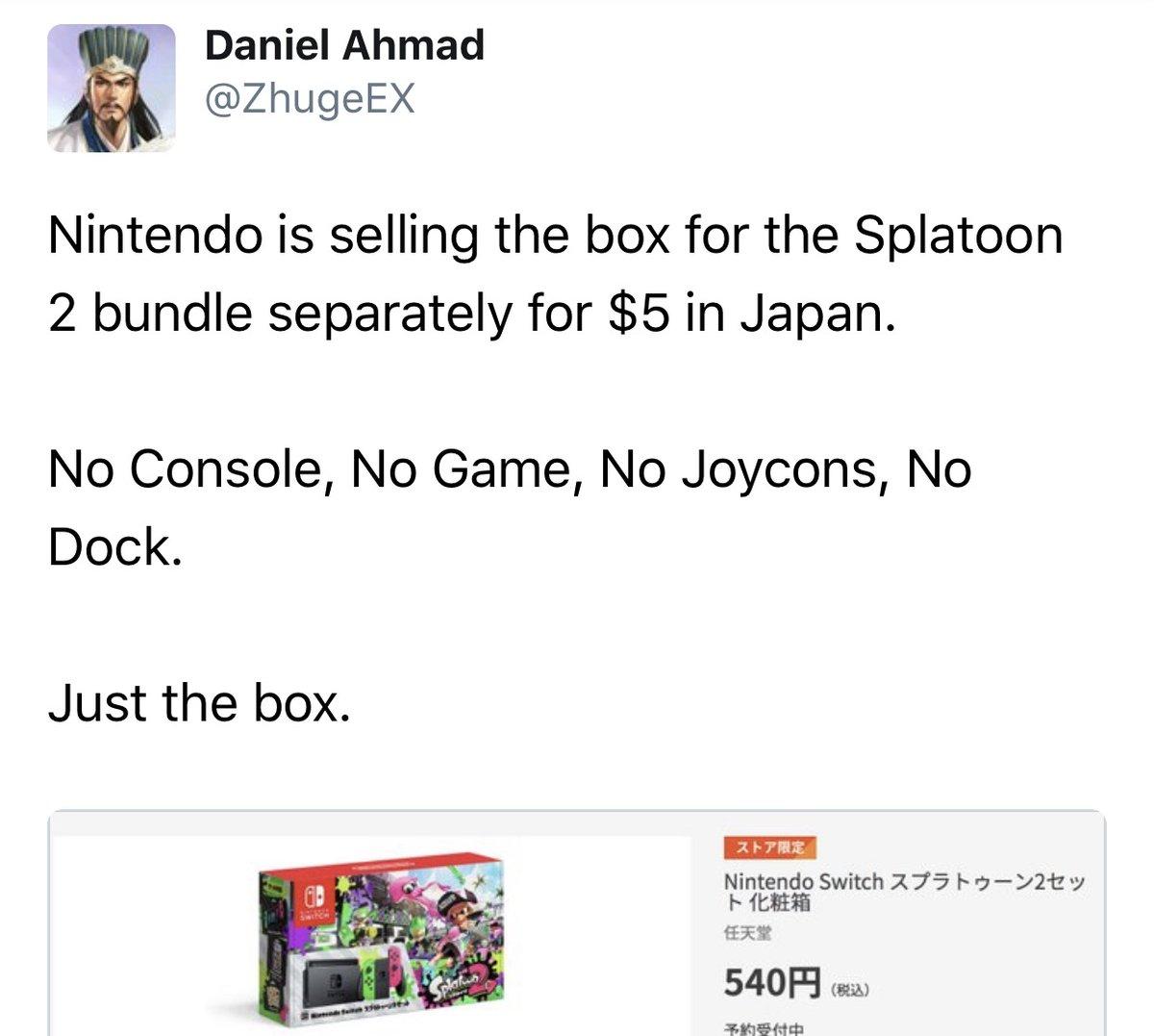 Se venden cajas de Nintendo Switch por separado a cuatro euros