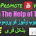 How to Promote Youtube Videos 2017 | TubeBuddy Vid2Vid Free Promotion