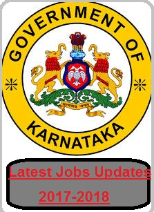 Karnataka Government Jobs 2017-2018 Updates, Karnataka jobs 2017, karnataka state Vacancy 2017, private jobs in karnataka