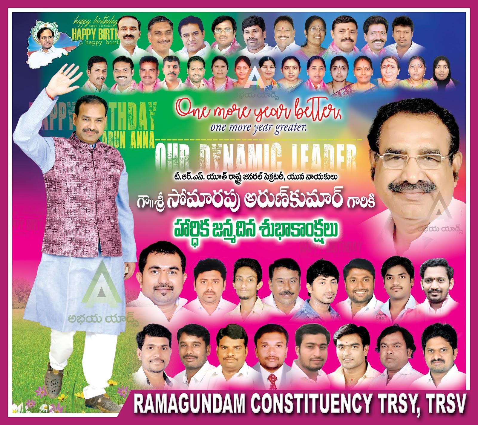 Somarapu Arun Birthday Greetings And Wishes Banner Design Abhaya Ads Flex Printing Hello friends.birthday flex banner design psd file is recorded in this post. somarapu arun birthday greetings and