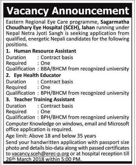 Vacancy announcement at Sagarmatha Choudhary Eye Hospital for HR assistant, Eye Health Educator, Teacher training assistant