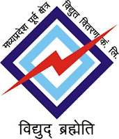 Madhya Pradesh Poorv Kshetra Vidyut Vitaran Company Limited, MPEZ, MP, Madhya Pradesh, JE, Junior Engineer, Diploma, Graduation, freejobalert, Sarkari Naukri, Latest Jobs, mpez logo