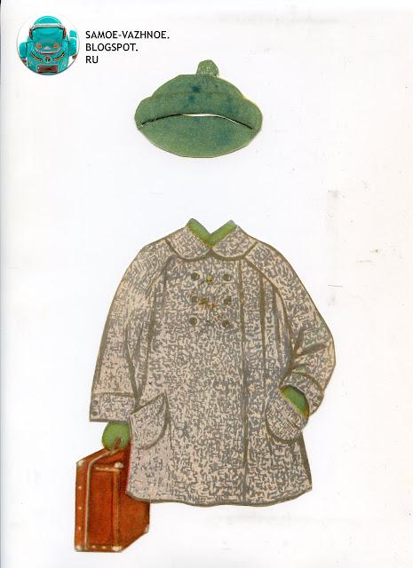 Бумажная кукла Наташа магнит, магниты, с магнитом СССР. Советская бумажная кукла Наташа магнит, магниты, с магнитом.
