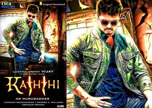 Vijay 3d Hd Wallpapers Coogled Actor Illayathalapathi Vijay S New Movie Kaththi