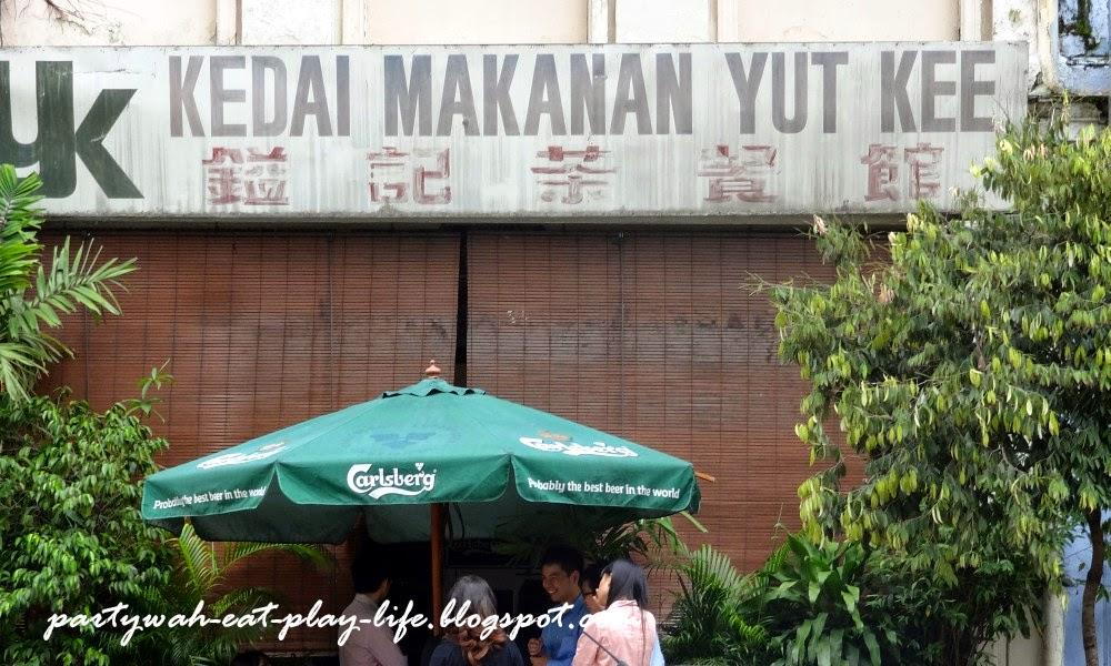 Good Food Near Dang Wangi