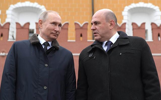 Мишустин и Путин фото