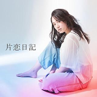 片恋日記-歌詞-中村舞子