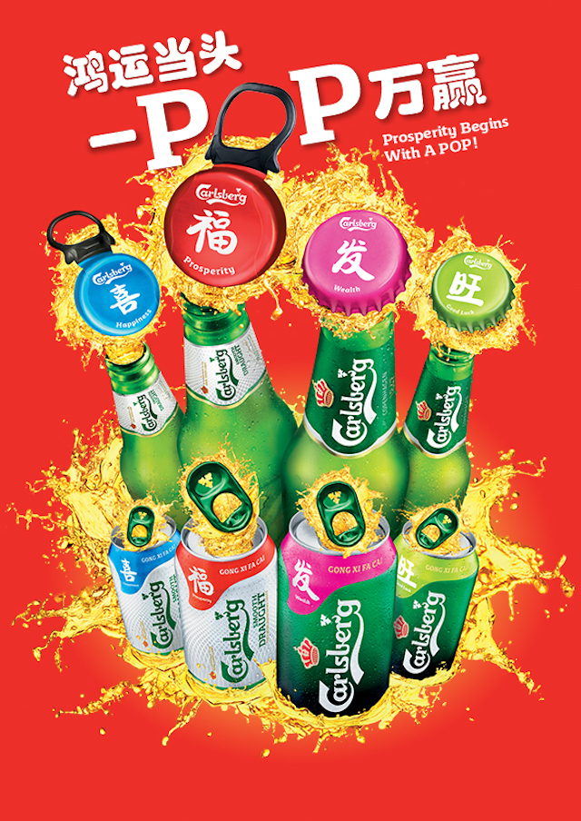 Carlsberg celebrates Prosperity Begins With A POP! this CNY with vibrant and colourful caps and cans on Carlsberg and Carlsberg Smooth Draught festive pack!