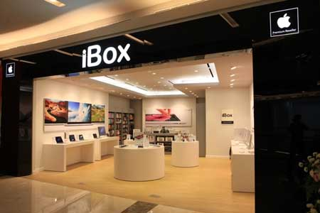 Nomor Call Center Customer Service Ibox Indonesia