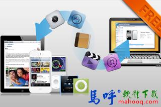 Syncios Portable 免安裝綠色版下載,取代 iTunes 的 iPhone、iPad、iPod 音樂影片檔案管理工具