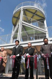 虎渓公園展望台再建