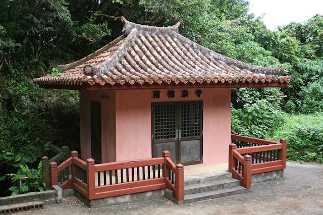 南禅廣寺の写真