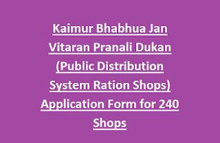 Kaimur Bhabhua Jan Vitaran Pranali Dukan (Public Distribution System Ration Shops) Application Form for 240 Shops