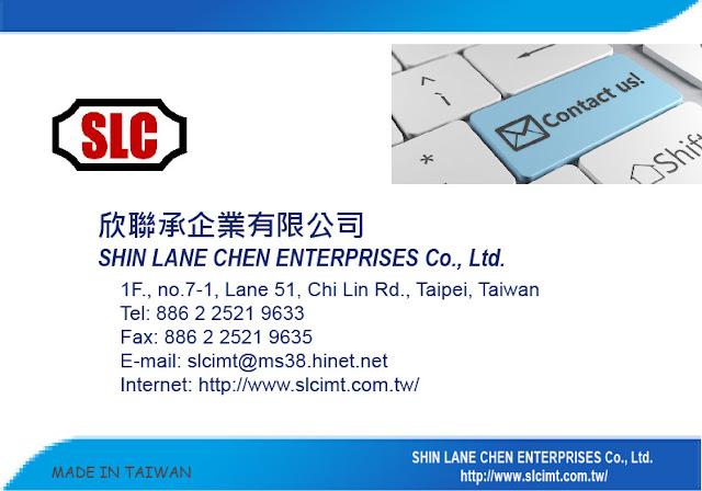欣聯承-SLC