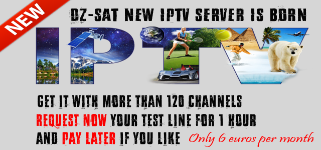iptv beinsport connect canal+