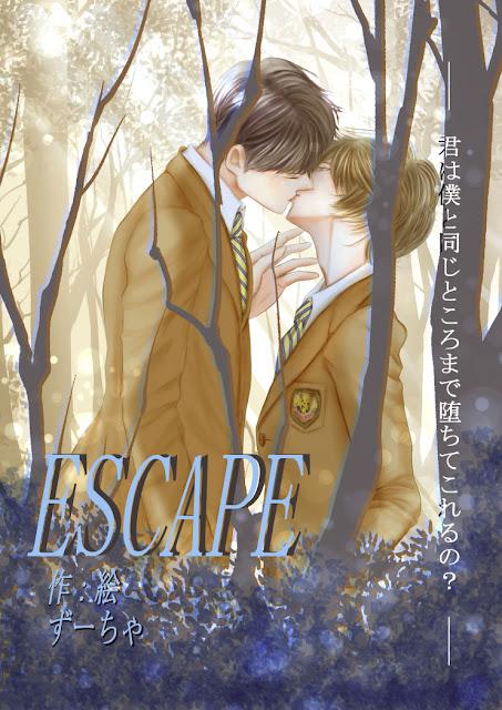 https://fujossy.jp/books/2340