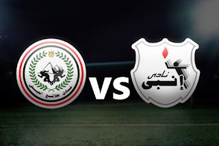مباشر مشاهدة مباراة طلائع الجيش و انبي 26-9-2019 بث مباشر في الدوري المصري يوتيوب بدون تقطيع