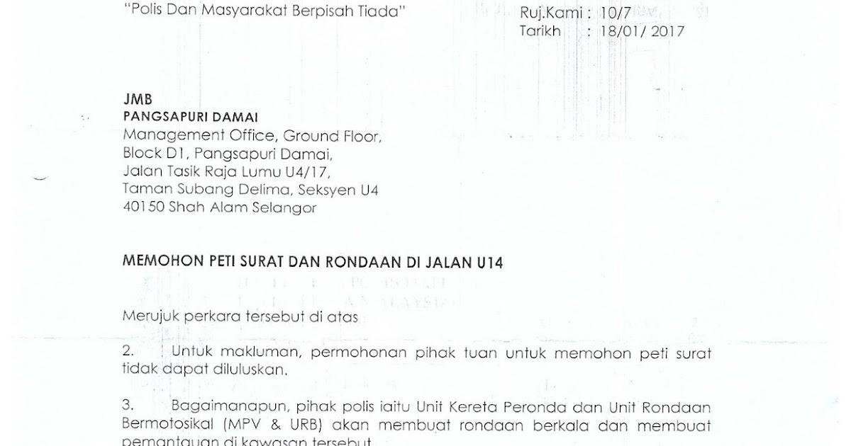 Contoh Surat Lamaran Maybank