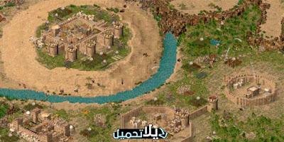 لعبة صلاح الدين اتش دي
