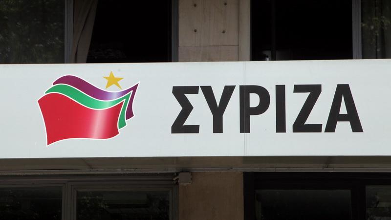 Η νέα Νομαρχιακή Επιτροπή Έβρου του ΣΥΡΙΖΑ