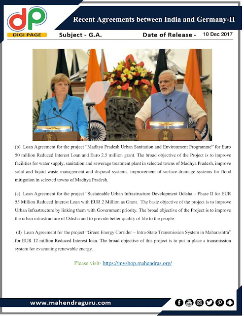 DP | IBPS Special : Recent Agreements Between India and Germany - II | 10 - 12 - 2017