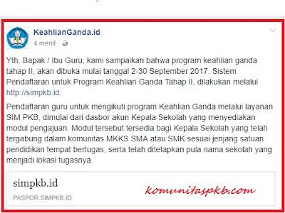 Pesyaratan dan Panduan Registrasi SIM PKB Keahlian Ganda Tahap II Bagi Guru SMA/SMK Segera Dibuka September 2017