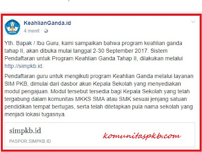 Program Keahlian Ganda Tahap II Bagi Guru SMA/SMK Segera Dibuka September 2017