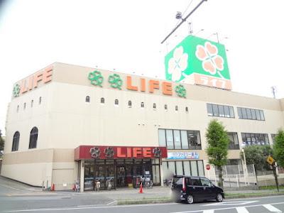 LIFE増尾台店