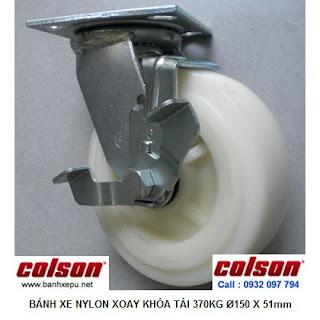 Bánh xe công nghiệp Nylon xoay có khóa chịu tải 370kg | S4-6209-829-B3 www.banhxepu.net