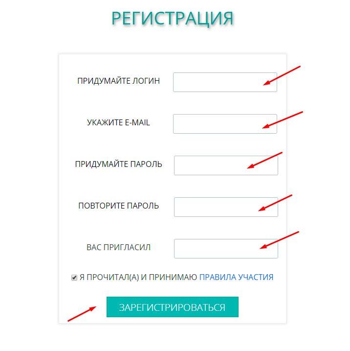 Регистрация в Start Up Active