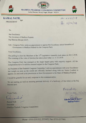 Kamal Nath Writes Letter To Governor For Forming Congress Government In Madhya Pradesh