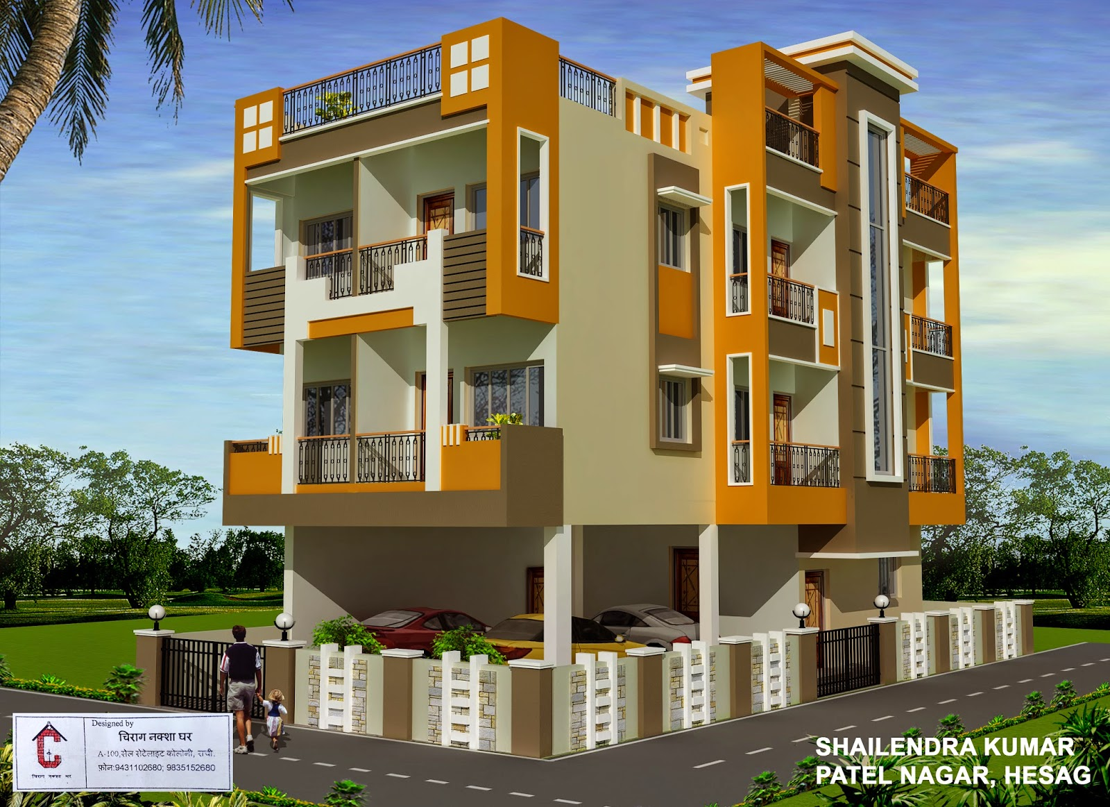Elevation Of Buildings Designed By Chirag