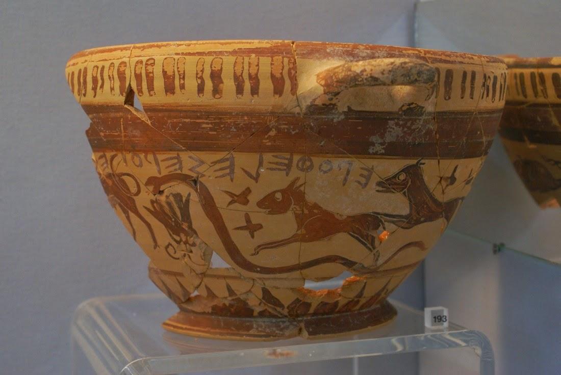 Ίσως η παλαιότερη απεικόνιση των αστερισμών αναγνωρίστηκε σε ελληνική σκύφο 2600 ετών
