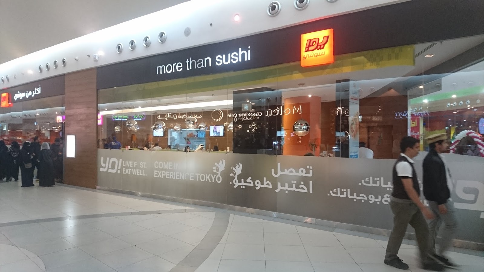 A Taste Of Saudi Arabia: More Than Sushi - Dhahran